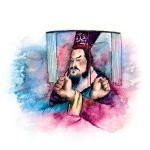 053 - Blokáda císaře - tinktura z čínských bylinek YaoMedica